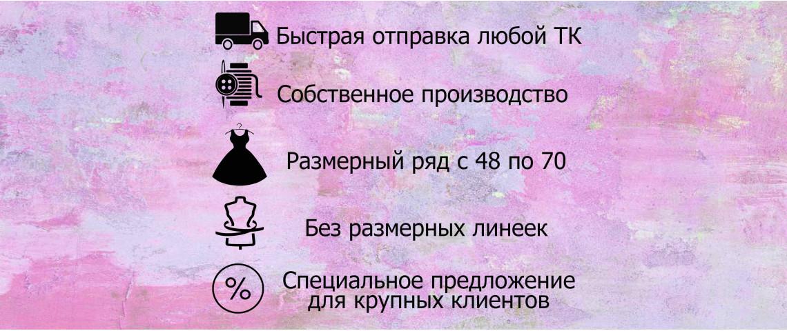 Наши преимущества